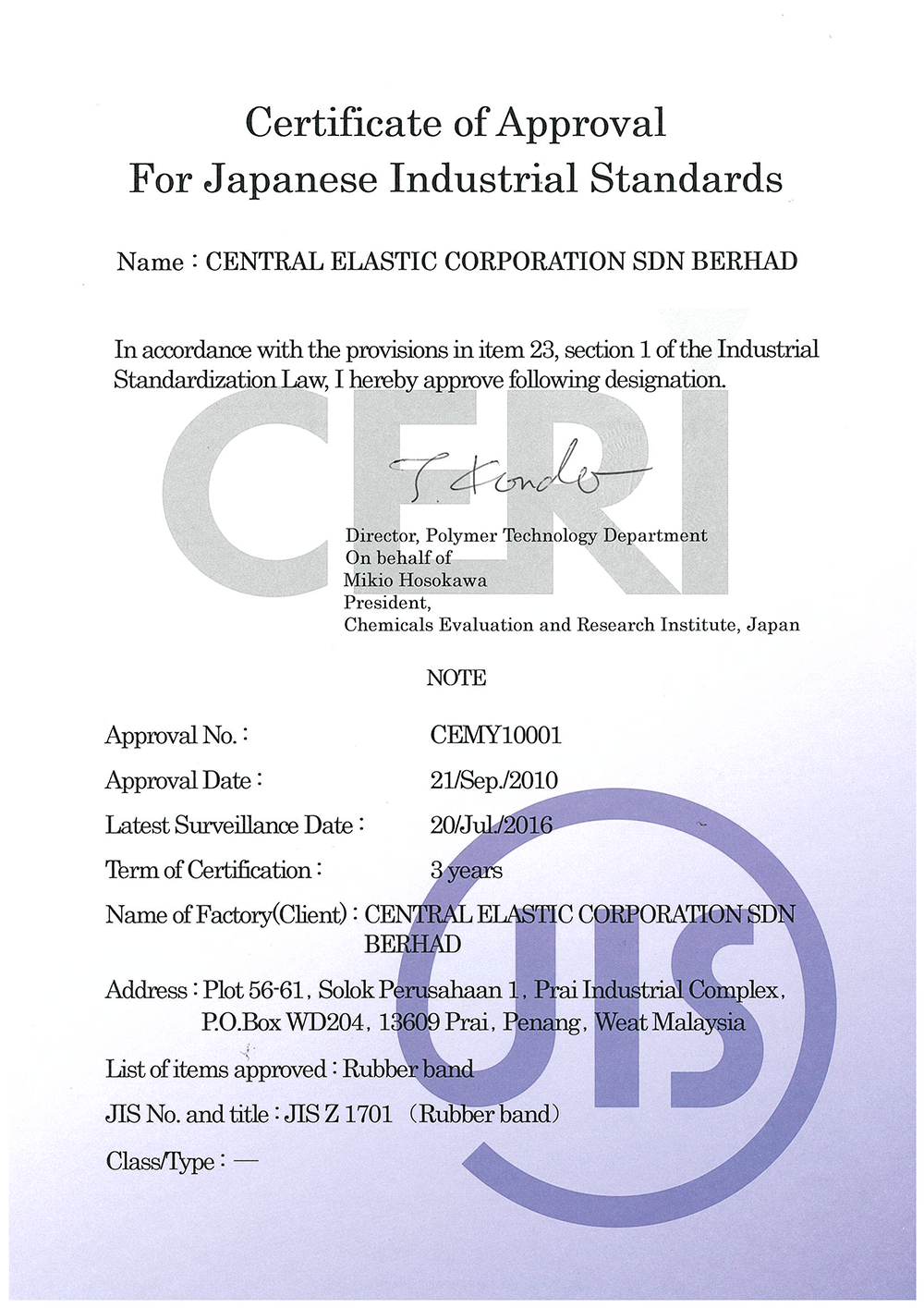 JIS-Certificate-English
